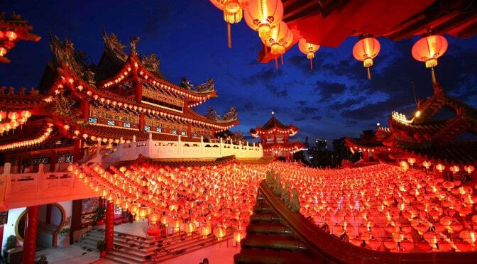 Chinesee new year Asia-Cina-lanterne