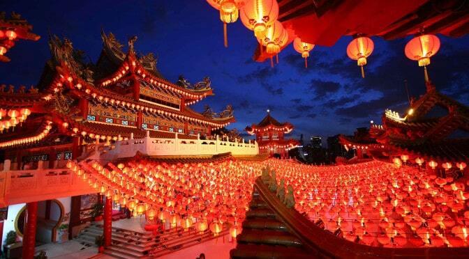 Chinese new year Asia-Cina-lanterne