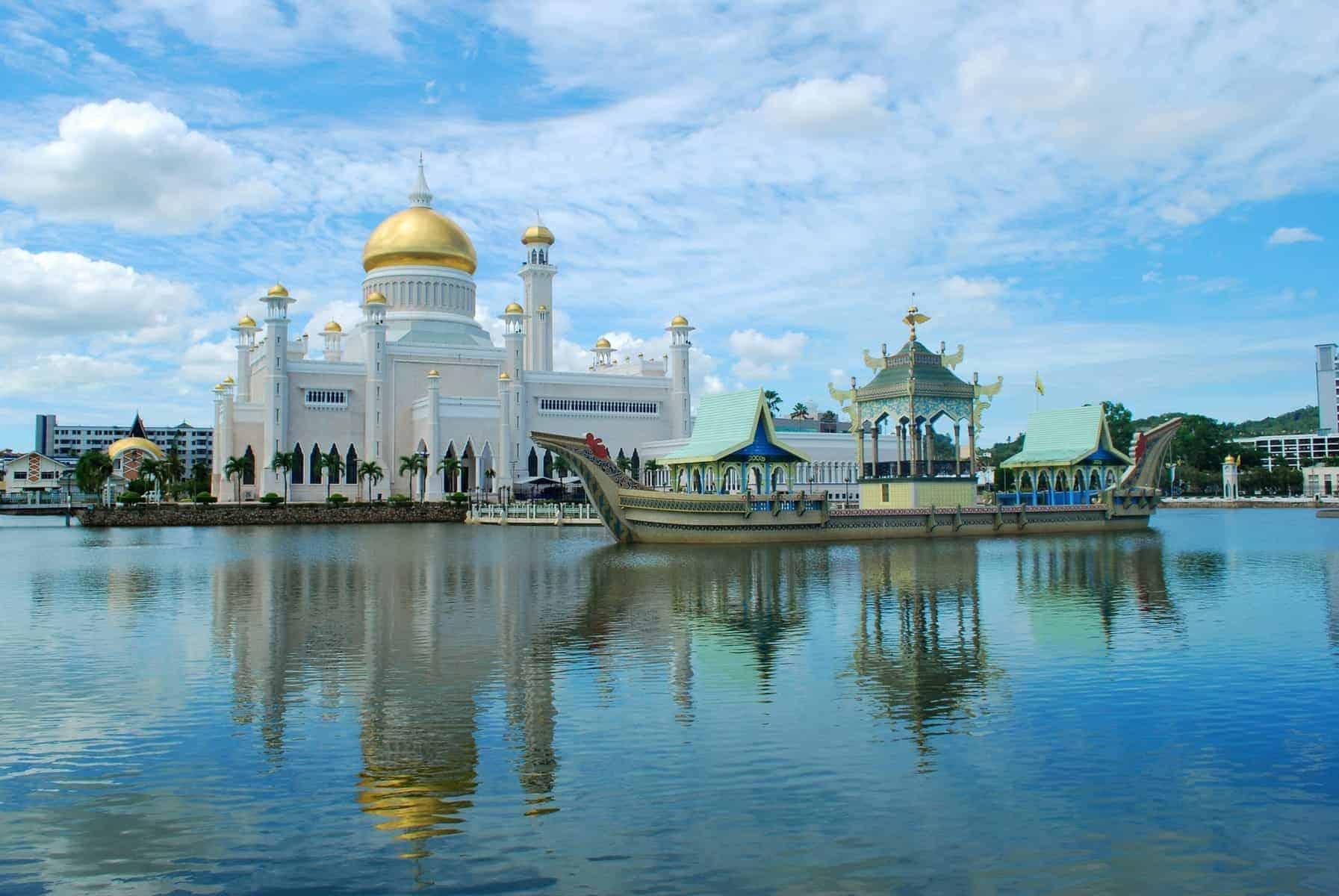 Brunei, Verdens et af 10 mindste lande