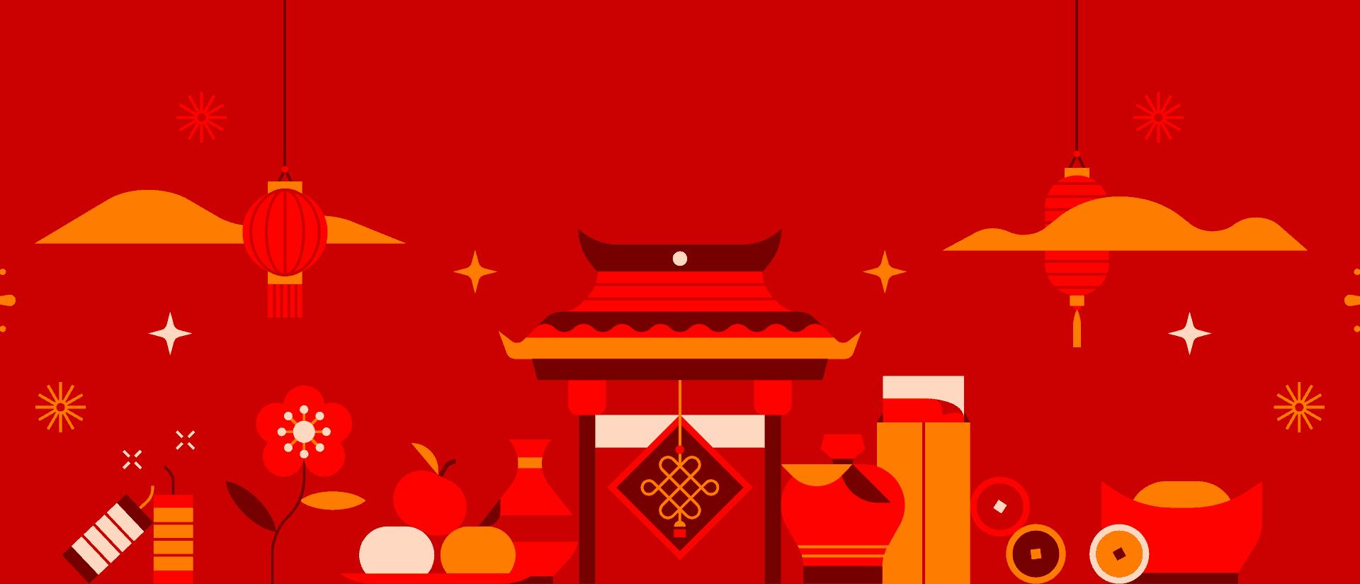 KInesisk nytår 2021, Oksens år